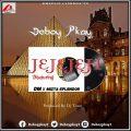 DeBoy Pkay ft. DM & Mizta Splender-JEJEJEH -(Prod by: DJTitan)
