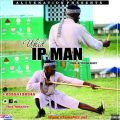 Ukid – IP MAN (Produced by: Ryconbeatz)