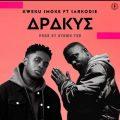 Kweku Smoke ft. Sarkodie - Apakye